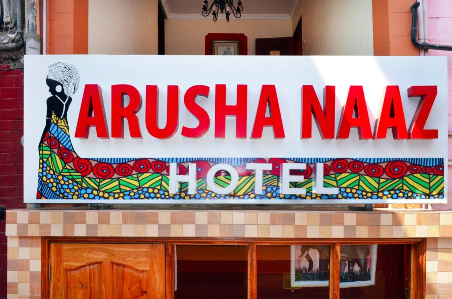 arusha-naaz-hotel