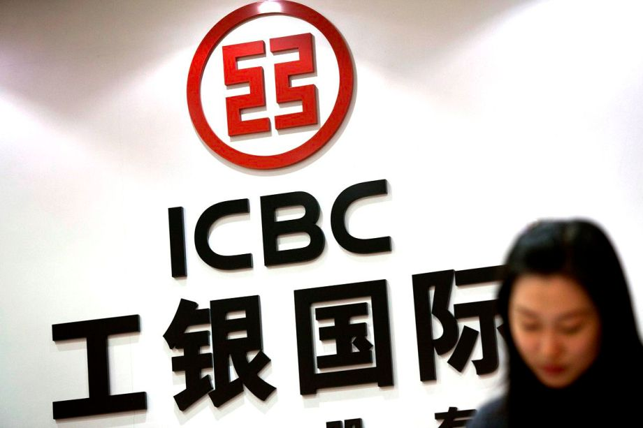 ICBC Securities Unit To Hire From Global Competitors